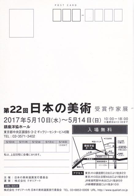 1705DM_0001